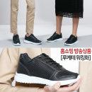 남여 스니커즈 런닝화 운동화 신발 THAR60 워킹화
