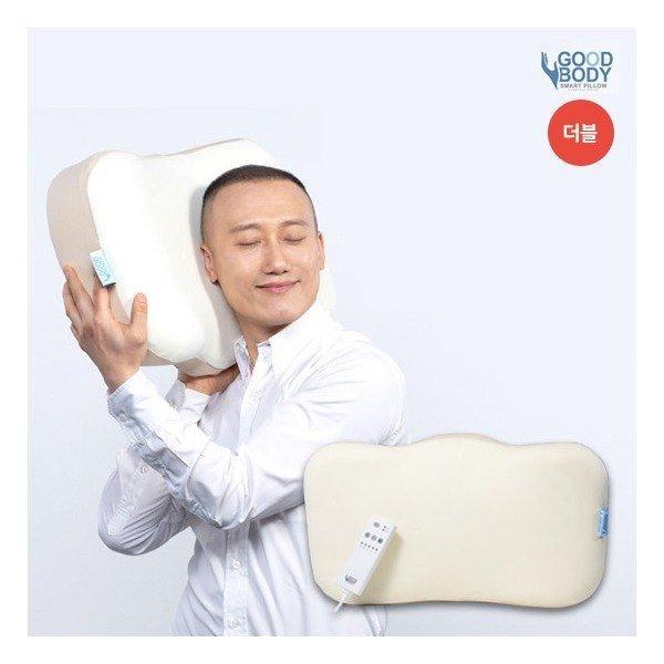 굿바디   더블 김무열의 목편한 자동 지압 베개 2개