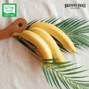 만나몰 유기농 바나나 1박스 (13kg)