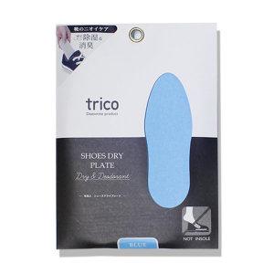 규조토 신발제습제 트리코 슈즈드라이플레이트 블루