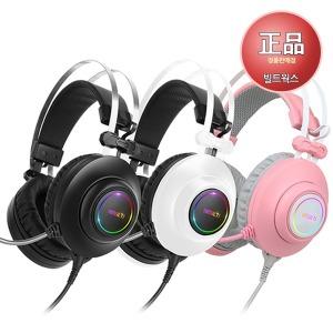 :ABKO N550 ENC 가상7.1RGB 진동 노이즈캔슬링 헤드셋
