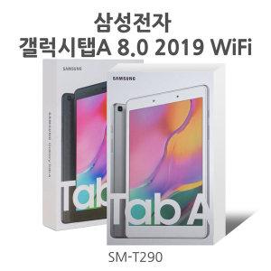 삼성전자 갤럭시탭A 8.0 2019 WiFi 32GB SM-T290 블랙