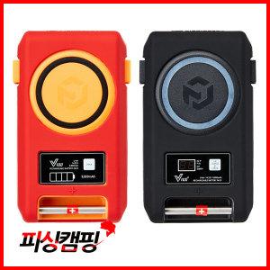 피싱조이 브이백플러스 V100/전동릴 배터리