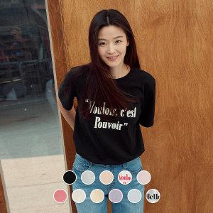 지오다노  390505 여 프린트 반팔 티셔츠