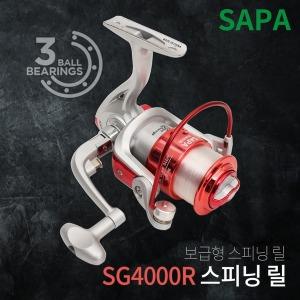 스피닝릴 SG4000R 레드 3볼 베어링 원투릴 낚시릴뭉치