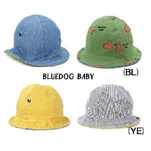 (현대백화점) B블루독베이비B 40A14-801-01.02 리버시블벙거지 2종택1 선물/모자