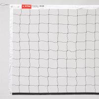 배구 네트 6인제(고급형)정품판매점  VN310H
