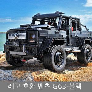 레고 호환 벤츠 G63 테크닉 자동차 대형 불랙