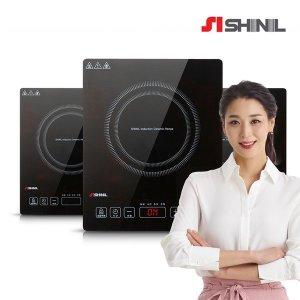 신일 인덕션 1구 전기레인지 SHL-HM20/프리스탠딩