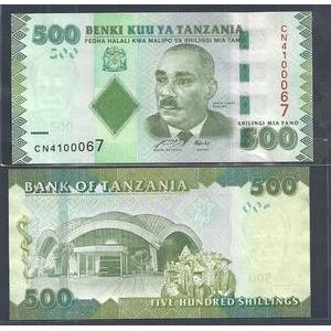 탄자니아 500 Shillings 2010년 UNC