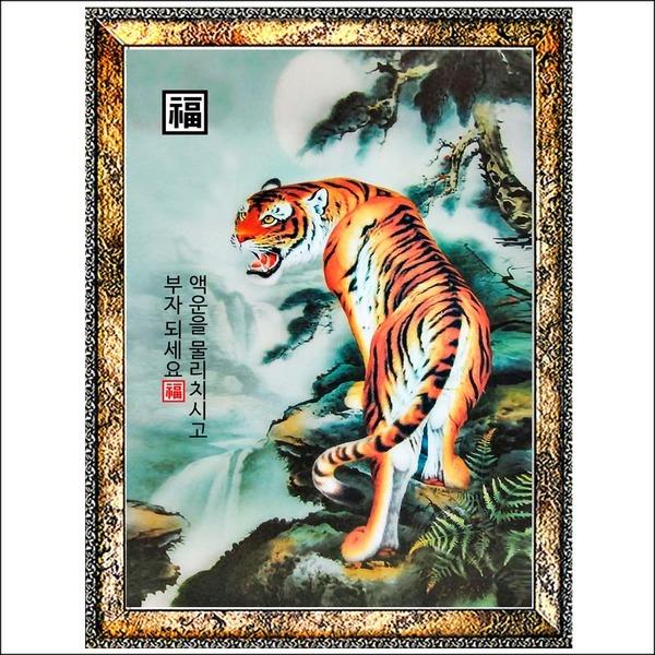B651-2/호랑이액자/호랑이사진/호랑이그림