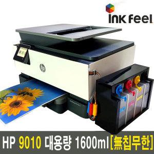 HP 오피스젯프로 9010 팩스복합기/프린터/무한잉크