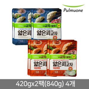 얇은피 교자만두 420g 혼합8봉(고기4봉+매콤해물 4봉)