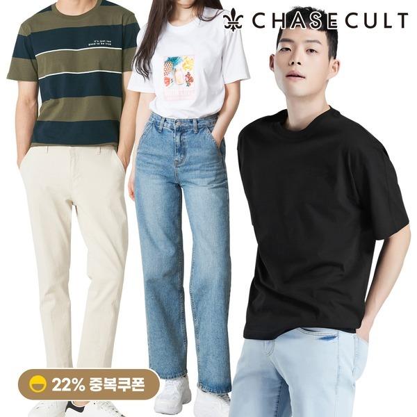 체이스컬트 여름 싹쓰리 쇼핑 균일가찬스 티셔츠/팬츠