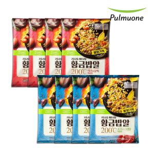 황금밥알 볶음밥 혼합8봉(포크스크램블 4+새우갈릭 4)