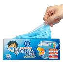이지스 일회용 부직포 마스크 50매입 성인 스카이블루