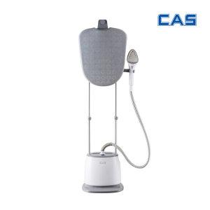 카스 스탠드 스팀다리미 CSSI-8500 다림판/스팀조절
