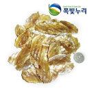 안주 쥐포 참쥐포 꼬마쥐포 250g 국민 대표먹거리