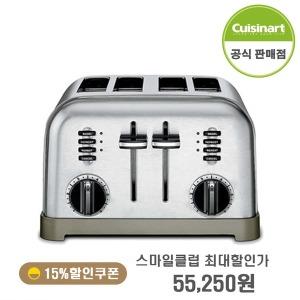쿠진아트 토스터기 메탈클래식 4구 CPT-180KR 스마일