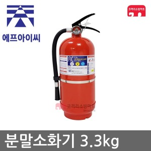 ABC 분말소화기 3.3kg 가정용 FIC 축압식 KFI 최신품