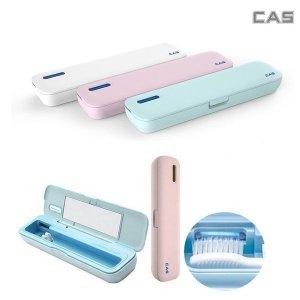 카스 MTS-100 (핑크) 휴대용 칫솔살균기 UV살균/건조