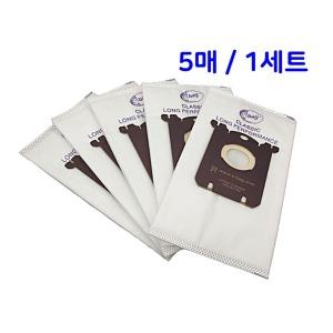 5개/필립스/일렉트로룩스/AEG 청소기 먼지봉투/S-BAG
