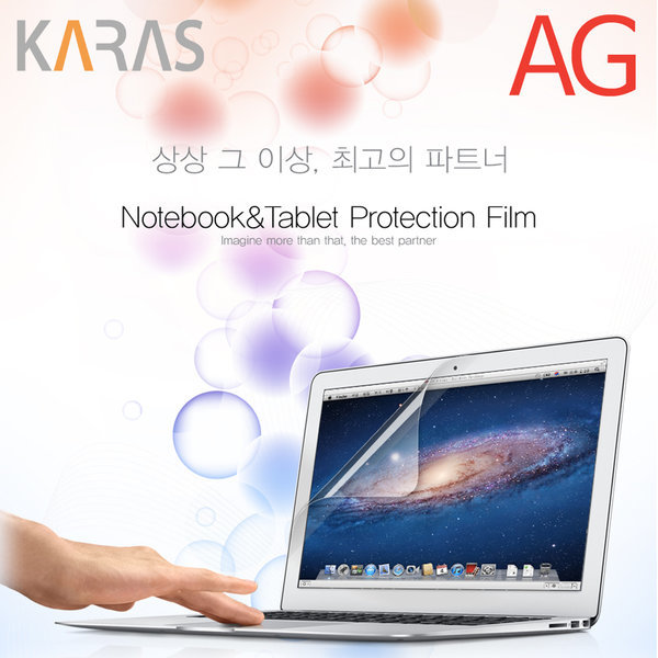 ASUS G712LV G712LW 시리즈 저반사 액정보호필름