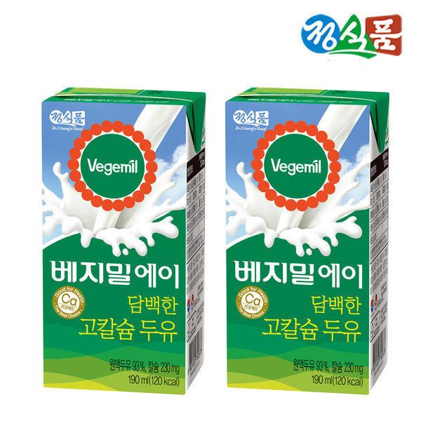 베지밀A 담백한 고칼슘두유 190ml x64팩