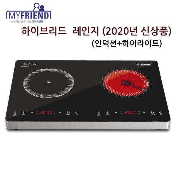 마이프랜드 전기레인지 하이브리드 2구 MFK-5032HHB