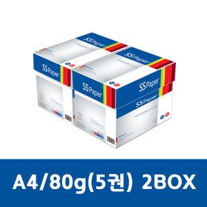삼성전자 SS-Paper A4 80g 백색 5권x 2BOX (5000매)