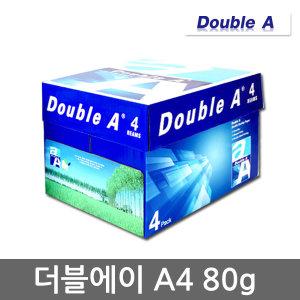 Double A A4용지 80g 1박스(2000매) 더블에이