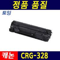 캐논 CRG-328 MF4870DN MF 4890DW 4220DW 4400 4420