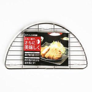 에코 스텐망 반달 돈까스망/튀김요리도구/일본돈까스/