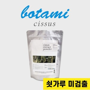 보타미 시서스가루 50배 고농축 추출물 500gX2 대용량