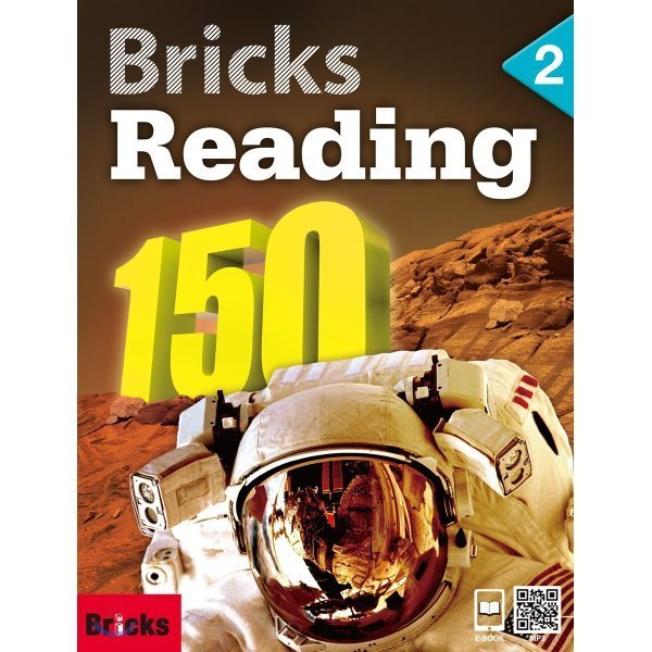 Bricks Reading 150 Level 2