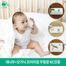 아이엠트루 신생아 목욕 수건 대나무 페이스타월 160g