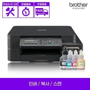 DCP-T310 정품무한잉크 복합기 프린터 무상A/S 2년연장
