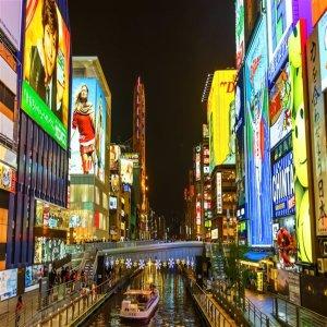 오사카 자유여행 4일