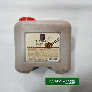 청정원 소갈비양념 10kg / 소갈비양념