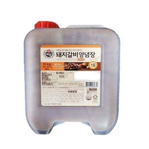 백설 돼지갈비양념 10kg / 돼지갈비양념