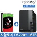 DS220+ NAS(HDD 16TB) 아이언울프16TB x1 +공식스토어+