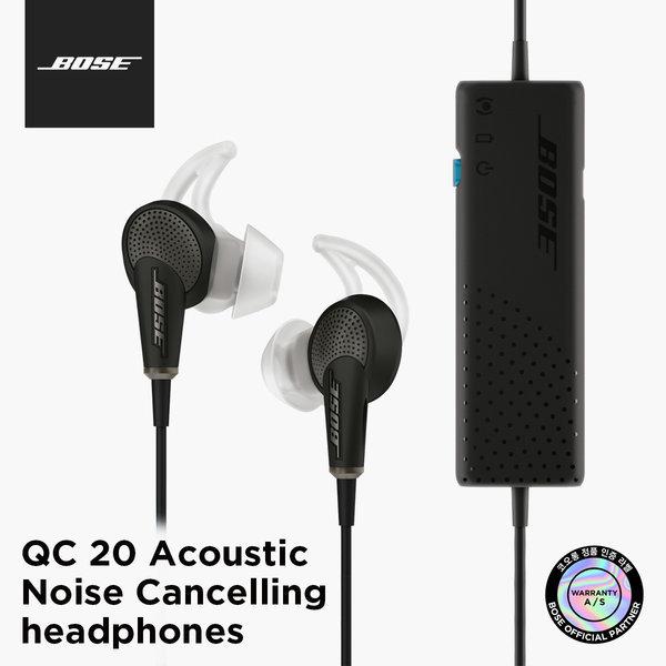 BOSE 정품 QC20 애플전용 노이즈캔슬링 이어폰