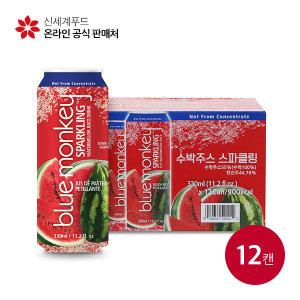 블루몽키 수박원액 스파클링 수박쥬스 12캔