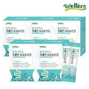 폴리시아 프롤린 모유유산균 30포 5박스 5개월분
