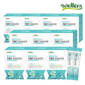 폴리시아 프롤린 모유유산균 30포 10박스 10개월분