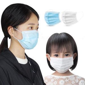 일회용 마스크/성인용/아동용/50매(장당98원)