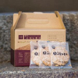 수제 누룽지 현미 1box / HACCP