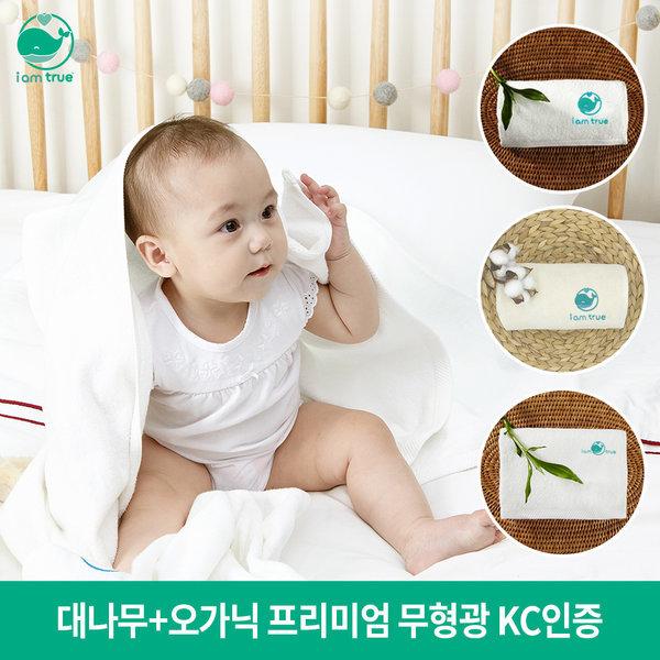 아이엠트루 5장묶음 오가닉 아기 페이스 타월 160g