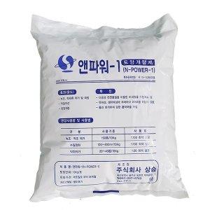 수질정화제 녹조제거 악취/탁도개선 -A2 앤파워 10Kg