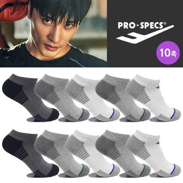 정품 프로스팩스 PRO-SPECS 이중쿠션 스포츠양말 10족